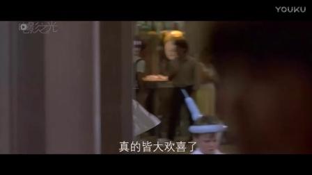 电影《惊异大奇航》87年科幻喜剧电影,乘坐飞行器缩小后在人体内