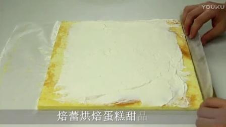 蛋糕培训:蛋糕卷6卷起来部分,焙蕾烘焙蛋糕培训学院