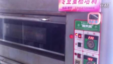 台湾无水南瓜蛋糕用电烤箱行吗_高清