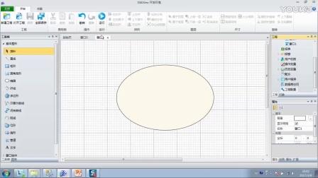 18_工程配置与脚本编辑器