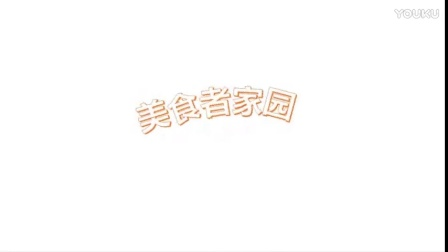 『美食心计』广式腊肠炒饭配海鲜菇番茄汤