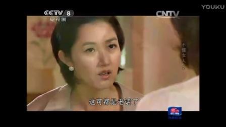 不懂女人 02国语版全集 央视热播