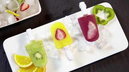 果语冰淇淋机水果原汁家用自制雪糕机儿童冰棒机无电安全冰激