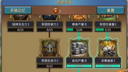 5128932 王国纪元