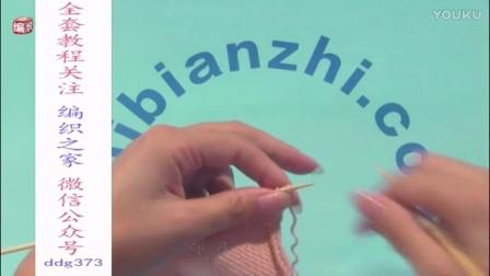 男士棒针毛衣编织款式a伏针收针11a编织毛衣视频教程全集