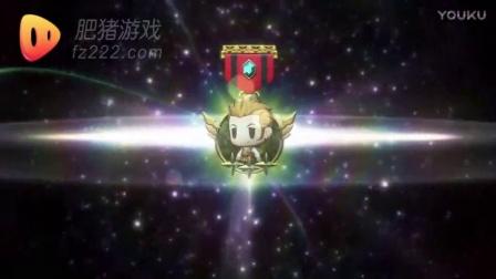 『最终幻想 世界』巴尔弗雷亚 DLC 预告