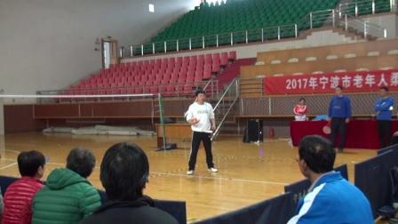 2017年宁波市老年人柔力球(竞技)比赛暨培训班李恩荆老师讲课