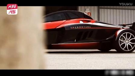 另类超级跑车 AD Tramontana公路战斗机