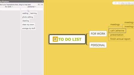 思维导图教程:如何使用XMind管理你的待办清单? to do list 2017