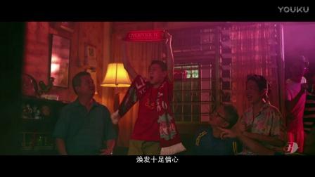 #MalaysiaAirlines#takemetoAnfield马航×利物浦全球招募!亲临安菲尔德,点燃足球激情