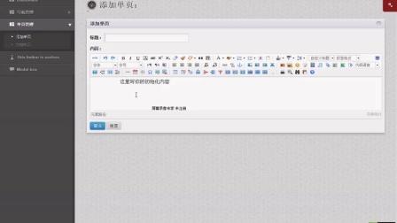 36百度文件编辑器