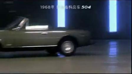 Peugeot形象宣传片