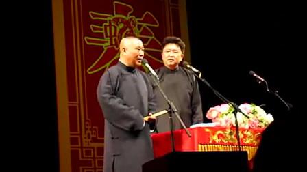 大西厢片段(二八的俏佳人)刘派京韵2013年郭德纲