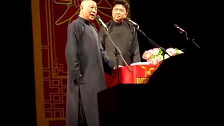 拉洋片(再那个往里看)2013年郭德纲