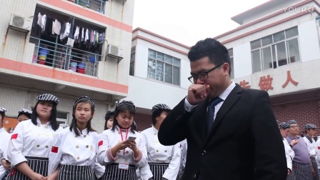 广州新东方烹饪学校——精英西点1601班毕业欢送会