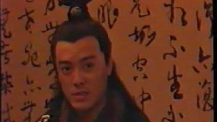 饮马流花河1996  10
