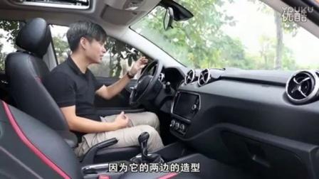 [汽车]颜值配置全都有 陈驰试驾东南DX3fz0 新浪汽车 汽车之家 江铃