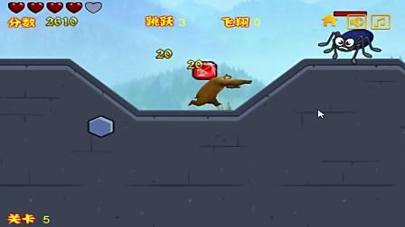 儿童亲子游戏熊出没秋日团团转动画主题熊二城堡大冒险