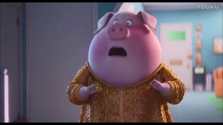 好莱坞动画喜剧电影《欢乐好声音》删减片段曝光