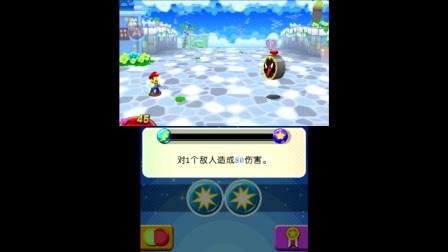 【雪激凌解说】3DS马里奥与路易RPG4 EP16:双色小子与哲♂学之战