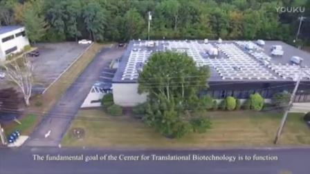 中源协和美国子公司及生物转化中心