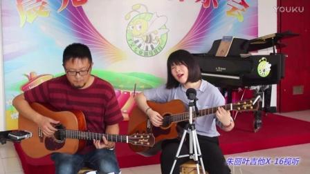 美女《赵雷-三十岁的女人》吉他弹唱教学入门吉他教程