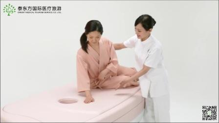 Elmammo乳腺检测