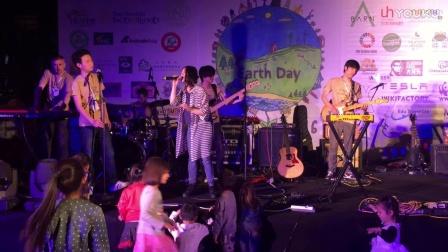 Dervish乐队成都美国学校地球日演出 - 时光之外(2015年5月22日)