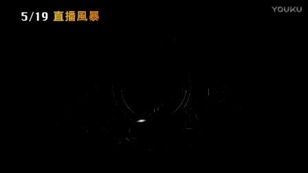 The Circle (2017)【直播風暴】台灣預告
