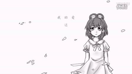 洛天依-布娃娃Cryptolalia