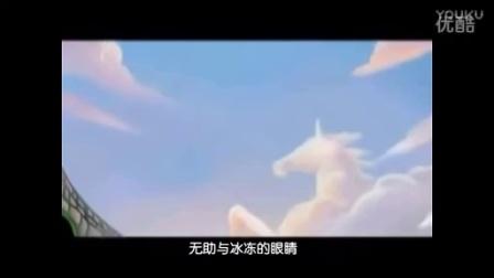 AMANI - 日语动画版