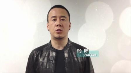 群星为左麟右李北京演唱会送祝福