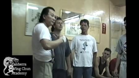 温鉴良讲解詠春拳(1)粤语