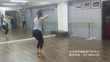 紫竹桥周四古典舞《云纹》新内容