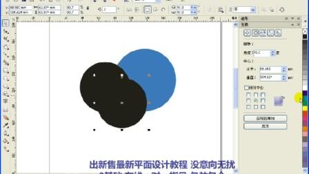 广州海珠区平面设计培训学校,零基础学平面设计师,平面设计培训费用