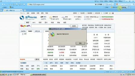 sgou-搜狗浏览器