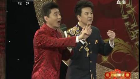 20120122春晚倒计时杨帆主持部分剪辑