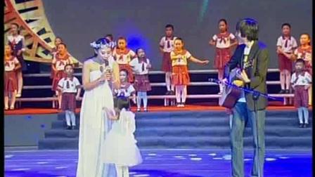 李钰与著名音乐创作人张亚东同台演出