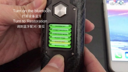 SXmini G Class-How to connect bluetooth tutorial 如何连接蓝牙教程