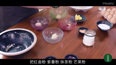 『中国美食节目』花开四季椰蓉酥