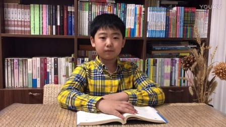 巴洛克书坊·中华经典诵读——继红小学3年2班 周子越《水调歌头·明月几时有》
