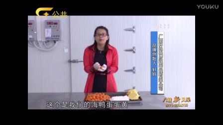 轩妈蛋黄酥的故事