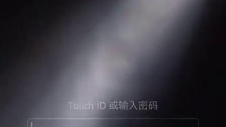 """IOS10回归ios9""""滑动解锁"""""""