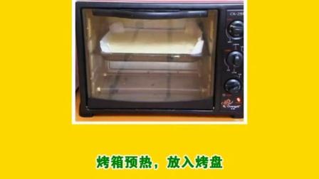 烘焙食谱:无麸质无糖大杏仁面包面包机做蛋糕的配方