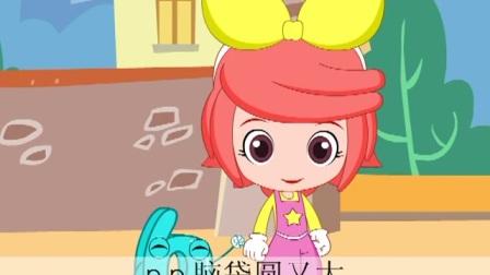 快乐学拼音5-bobo找朋友