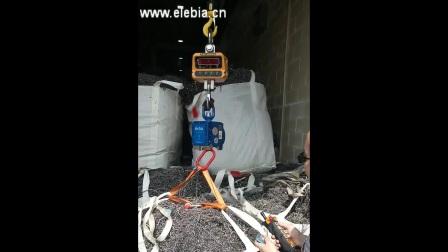 遥控自动吊钩应用—装卸吨袋