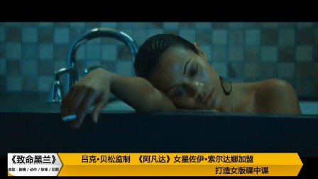 中科云媒TV专卖店--内容迭代