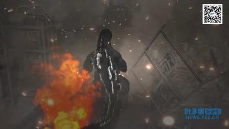《哥斯拉》PS3版新作首段游戏预告片