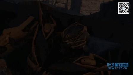 变形金刚4《变形金刚:暗焰崛起》发售宣传片