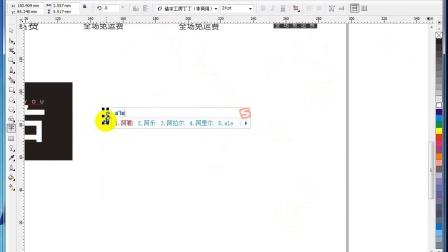 怎么提升自己的设计能力?平面设计学习 cdr+ps教程 logo设计 立体字